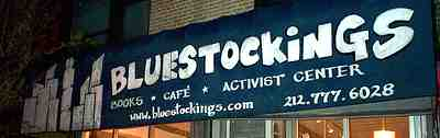 bluestockings awning at night